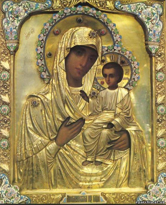 празднование иконы божьей матери: